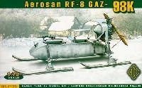 ロシア エアロソン RF-8 GAZ-98K
