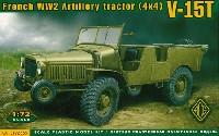 フランス ラフリー V-15T 砲兵牽引車