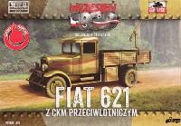 FTF1/72 AFVポーランド ポルスキ フィアット 621 トラック 対空機銃装備