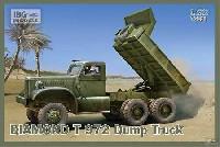 アメリカ ダイヤモンド T972 ダンプトラック