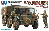 タミヤ1/35 ミリタリーミニチュアシリーズアメリカ M792 ガマゴート 野戦救急車