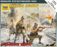 ズベズダART OF TACTICルーマニア歩兵 1939-1945