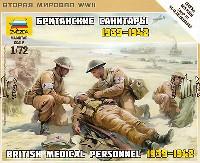 ズベズダART OF TACTICイギリス 医療兵 1939-1942