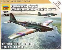 ズベズダ1/144 エアモデルフェアリー バトル 爆撃機