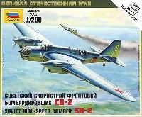 ズベズダART OF TACTICツポレフ SB-2 爆撃機