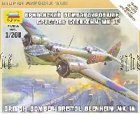 ズベズダART OF TACTICブリストル ブレニム Mk.4 イギリス軽爆撃機