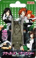 ファインモールドガールズ&パンツァー 戦車USBメモリ シリーズ八九式中戦車 甲型 USBメモリ 1(発見時/練習試合時)