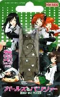 ファインモールドガールズ&パンツァー 戦車USBメモリ シリーズ八九式中戦車 甲型 USBメモリ 2 (親善試合時)