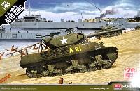 M10駆逐戦車 GMC