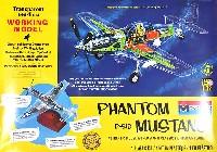 ファントム P-51 ムスタング