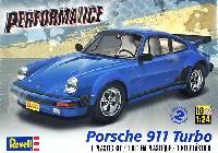 レベルカーモデルポルシェ 911 ターボ