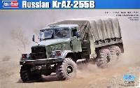 ホビーボス1/35 ファイティングビークル シリーズロシア KrAZ-255B 軍用トラック