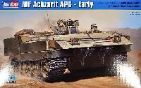 ホビーボス1/35 ファイティングビークル シリーズイスラエル軍 アチザリット 装甲兵員輸送車 初期型