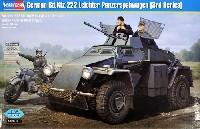 Sd.Kfz.222 装甲偵察車 (第3シリーズ)