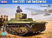 ホビーボス1/35 ファイティングビークル シリーズソビエト T-37A 軽戦車