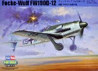 ホビーボス1/48 エアクラフト プラモデルフォッケウルフ Fw190D-12