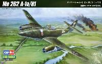 ホビーボス1/48 エアクラフト プラモデルメッサーシュミット Me262A-1a/U1