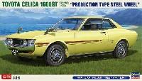 トヨタ セリカ 1600GT 純正ホイール仕様