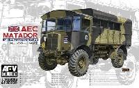 AFV CLUB1/35 AFV シリーズAEC マタドール 中期型