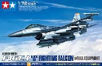 ロッキード マーチン F-16CJ ブロック50 ファイティング ファルコン (フル装備仕様)