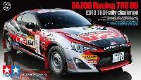 タミヤ1/24 スポーツカーシリーズGAZOO Racing TRD 86 (2013 TRD ラリーチャレンジ)