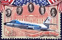 ローデン1/144 エアクラフトロッキード VC-140B ジェットスター 大統領用専用機