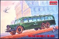 ボマーク オムニバス 7 or 660