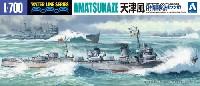 アオシマ1/700 ウォーターラインシリーズ日本駆逐艦 天津風