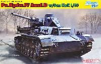 4号戦車 D型 w/5cm KwK L/60搭載型
