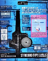 ウェーブコンプレッサー・エアブラシスーパーエアブラシ スタンダード (軽量アルミボディ)