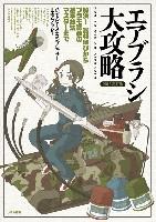 大日本絵画模型製作/モデルテクニクスエアブラシ大攻略 2015改訂版