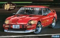 フジミ1/24 峠シリーズフェアレディ 280Z-T アイローネ