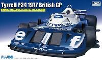 フジミ1/20 GPシリーズティレル P34 1977 イギリスGP ロングホイールバージョン