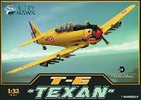 キティホーク1/32 エアモデルノースアメリカン T-6 テキサン