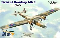 バロムモデル1/72 エアクラフト プラモデルブリストル ボンベイ Mk.1 RAF
