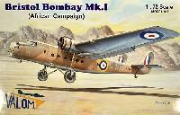 バロムモデル1/72 エアクラフト プラモデルブリストル ボンベイ Mk.1 北アフリカ仕様