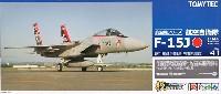 トミーテック技MIX航空自衛隊 F-15J イーグル 第201飛行隊 (千歳基地) 空自創設60周年