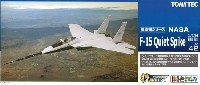 トミーテック技MIXNASA F-15 イーグル Quiet Spike