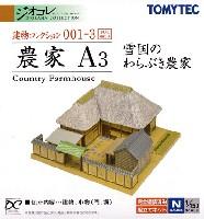 トミーテック建物コレクション (ジオコレ)農家 A3 - 雪国のわらぶき農家 -