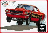 1965 マスタング GT ファニーカー