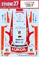 スタジオ27ツーリングカー/GTカー オリジナルデカールメルセデス SLS GT3 LUKOIL #85 ノガロ 2014