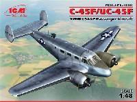 ICM1/48 エアクラフト プラモデルUSAAF C-45F/UC-45F エクスペディター