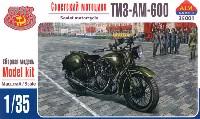 ロシア TIZ-AM-600 ソ連軍用バイク