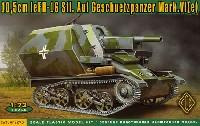 ドイツ 10.5cm leFH.16 Sfl マーク6(e)