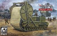 チャーチル Mk.3 カーペットレイヤー D型