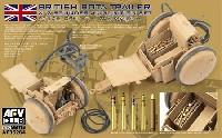 イギリス軍 ロタトレーラー 2ポンド砲砲弾セット
