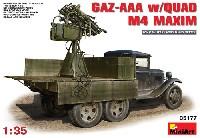 ミニアート1/35 WW2 ミリタリーミニチュアGAZ-AAA マキシム 4連装機銃搭載