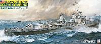 米国海軍 駆逐艦 DD-710 ギアリング
