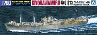 アオシマ1/700 ウォーターラインシリーズ日本海軍 特設水上機母艦 聖川丸