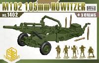 M102 105mm ホイッツアー榴弾砲 (フィギュア5体入)